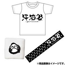 【汗涼祭ツアーグッズ】Tシャツ・リストバンド・マフラータオルセット(生写真特典付き)